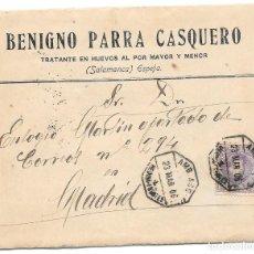 Sellos: AMBULANTE MEDINA - FUENTES EDIFIL 245. DE ESPEJA - SALAMANCA A MADRID. 1906. Lote 217469568