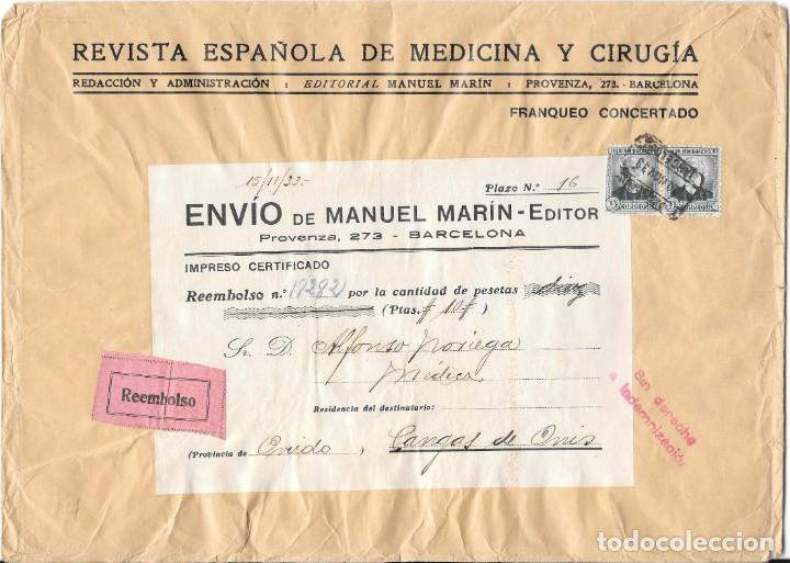 EDIFIL 665 PAREJA. CERTIFICADO SIN DERECHO A INDEMNIZACION DE BARCELONA A CANGAS. 1933 (Sellos - Historia Postal - Sello Español - Sobres Circulados)