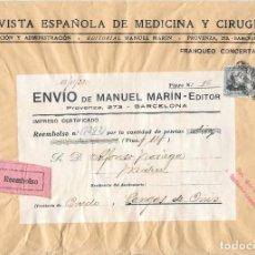 Sellos: EDIFIL 665 PAREJA. CERTIFICADO SIN DERECHO A INDEMNIZACION DE BARCELONA A CANGAS. 1933. Lote 217522912