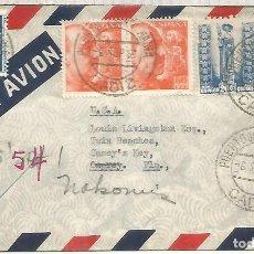 Sellos: PUERTO DE SANTA MARIA CADIZ 1954 CC A USA SELLOS AÑO SANTO Y CATEDRAL DE SANTIAGO. Lote 218130288