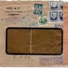 Sellos: 1938 CARTA CERTIFICADO REPÚBLICA BARCELONA A FRANCIA. CENSURAS. CORREO AÉREO. Lote 218737451