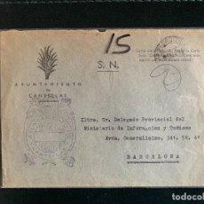 Sellos: 1950?. CANYELLAS-BARCELONA. FRAQUICIA AYTO CANYELLAS.. Lote 219722637