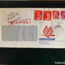 Sellos: 1988. PALMA DE MALLORCA-ALEMANIA. URGENTE.. Lote 219723240