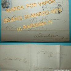 Sellos: VIZCAYA BILBAO GUERRA CARLISTA MARCA POR VAPOR TIPO 1 VERDE CARTA ENVUELTA COMPLETA 1873 VER DATOS. Lote 220123250