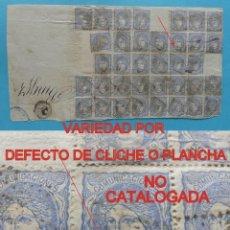 Sellos: FRAGMENTO PLICA 36 SELLOS MATRONA EDIFIL 107 CON VARIEDAD DEFECTO CLICHE EN UN SELLO NO CATALOGADA. Lote 220124715