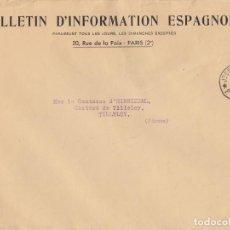 Sellos: GUERRA CIVIL. SOBRE-ENVUELTA DEL SERVICIO DE INFORMACIÓN NACIONAL EN PARIS 1/2/1938 JOURNAUX PARIS P. Lote 221468771