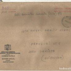 Sellos: MADRID CC VALORES DECLARADOS SERVICIO FILATELICO 1990. Lote 222151890