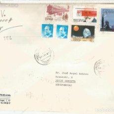 Sellos: BARCELONA 1988 CC VALORES DCLARADOS SELLOS EXPO 92 FERROCARRIL UGT FESTIVAL DANZA. Lote 222152105