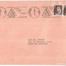 Sellos: BARCELONA 1988 CC CON MAT RODILLO SALON DEL AUTOMOVIL CAR. Lote 222152255