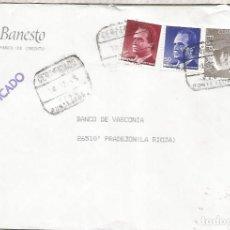 Sellos: VIGO PONTEVEDRA CC CERTIFICADA SELLOS BASICA. Lote 222475483