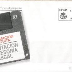 Sellos: MADRID CC FRANQUEO PAGADO INFORMATICA COMPUTER TIC DISKETTE. Lote 222680083