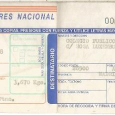 Sellos: AZAGRA NAVARRA 1994 RESGUARDO DE ENVIO POSTAL EXPRESS EMS URGENTE. Lote 222681092