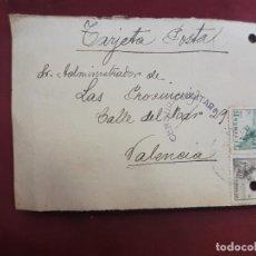 Selos: BENICARLO. CENSURA MILITAR. Lote 223259971