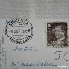 Francobolli: POSTAL2512 VACAS DIAZ 22 SIGÜENZA GUADALAJARA CASTILLO PARADOR -FILATELIA 1985. Lote 225617590