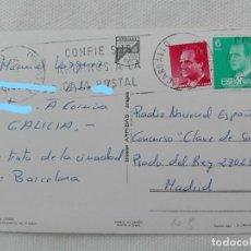 Francobolli: POSTAL 2603 ARRIBAS 233 LA CORUÑA AEROPUERTO ALVEDRO -AVION AUTOMOVIL -FILATELIA CARBALLO 1987. Lote 226013610