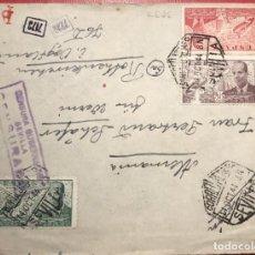 Sellos: CORREO AEREO. CENSURA. SEVILLA 1944. Lote 231741345