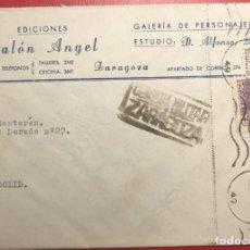 Sellos: CENSURA MILITAR. ZARAGOZA. 1938. GUERRA CIVIL. Lote 231744635
