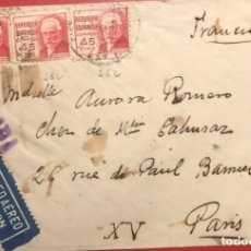 Sellos: CORREO AÉREO. CENSURA REPÚBLICA. MADRID. 1938. GUERRA CIVIL. Lote 231745680