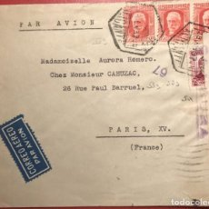 Sellos: CORREO AÉREO. CENSURA REPÚBLICA. ALICANTE. 1937. GUERRA CIVIL. Lote 231745980
