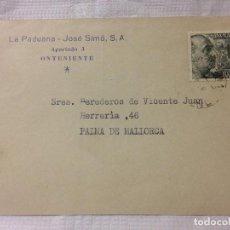 Sellos: CARTA CIRCULADA PALMA DE MALLORCA A ONTENIENTE. Lote 232245980