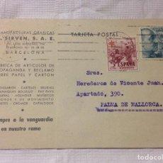 Sellos: CARTA CIRCULADA PALMA DE MALLORCA A BARCELONA. Lote 232246020