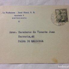 Sellos: CARTA CIRCULADA PALMA DE MALLORCA A ONTENIENTE. Lote 232246055
