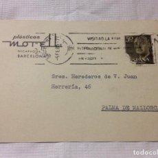 Sellos: CARTA CIRCULADA PALMA DE MALLORCA A BARCELONA. Lote 232246070