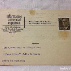Sellos: CARTA CIRCULADA PALMA DE MALLORCA A MADRID. Lote 232246095