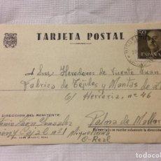 Sellos: CARTA CIRCULADA PALMA DE MALLORCA A CIUDAD REAL. Lote 232246105