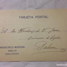 Sellos: CARTA CIRCULADA PALMA DE MALLORCA A BARCELONA. Lote 232246175