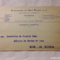 Sellos: CARTA CIRCULADA PALMA DE MALLORCA A HUESCA. Lote 232246320