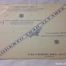 Sellos: CARTA CIRCULADA PALMA DE MALLORCA A CUENCA. Lote 232246340
