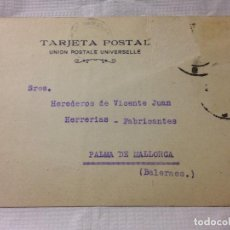 Sellos: CARTA CIRCULADA PALMA DE MALLORCA A BARCELONA. Lote 232246445
