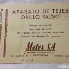 Sellos: CARTA CIRCULADA PALMA DE MALLORCA A BARCELONA. Lote 232246615