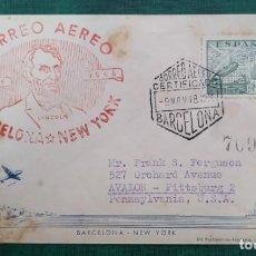 Sellos: SOBRE CIRCULADO CORREO AEREO CERTIFICADO PRIMER VUELO BARCELONA NUEVA YORK 1948, SELLO 2 PTS. Lote 240179790