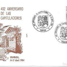 Sellos: COLON DESCUBRIMIENTO DE AMERICA. LOTE 4 CARTAS MATASELLOS CAPITULACIONES DE SANTA FE. Lote 246127770