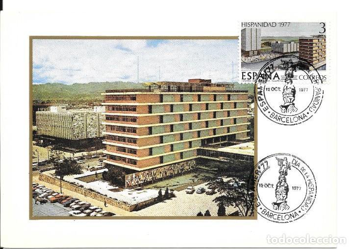 Sellos: COLON DESCUBRIMIENTO DE AMERICA. LOTE DE 10 CARTAS Y MATASELLOS - Foto 9 - 246128830