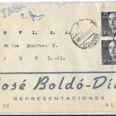 Sellos: EDIFIL 1156 BLOQUE DE 4. SOBRE DE ALICANTE A MADRID. TASADA 2 PESETAS 1960. Lote 246130285
