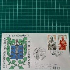 Sellos: 1962 LA CORUÑA MATASELLO EXPOSICIÓN FILATÉLICA III TORRE HERCULES ESCUDO CORUÑA FILATELIA COLISEVM. Lote 254040115