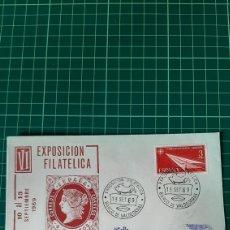 Sellos: BARCO DE VALDEORRAS ORENSE EXPOSICIÓN FILATÉLICA 1969 MATASELLO FAUNA PECES. Lote 257471510