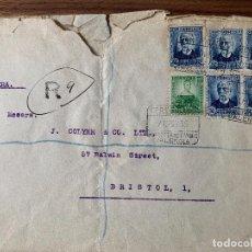 Sellos: 1935. VALENCIA-BRISTOL. EDIFIL 682/688X5.. CERTIFICADA.. Lote 257964895