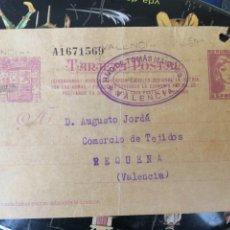 Sellos: REQUENA 1938 GUERRA CIVIL POSTAL REPÚBLICA ESPAÑOLA TAK FOTOS. Lote 258088865