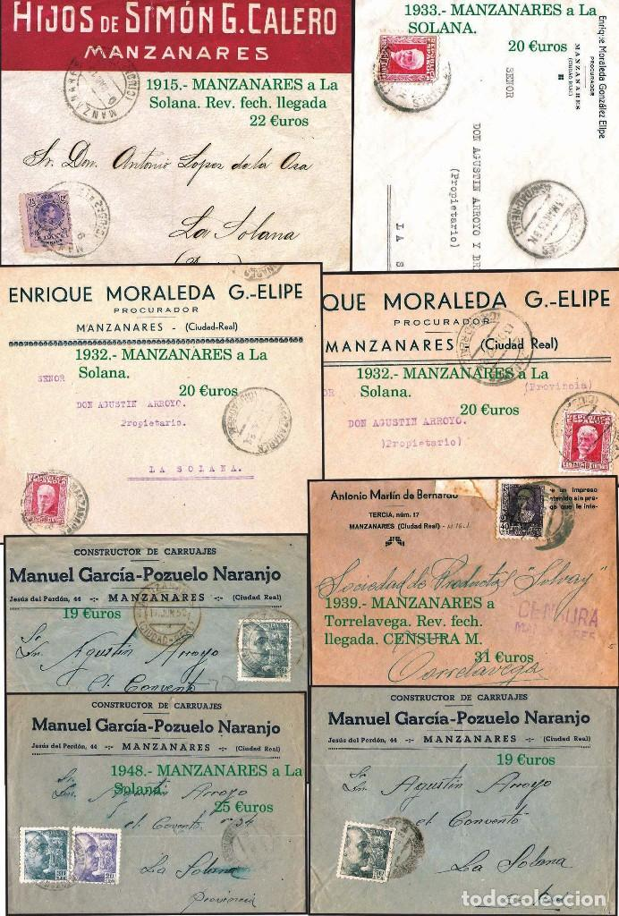 Sellos: CIUDAD REAL Y PROV..- HISTORIA POSTAL, CARTAS Y MAPA. P.V. 1.458 €. VER 7 PLANCHAS Y CONDICIONES. - Foto 5 - 31605591
