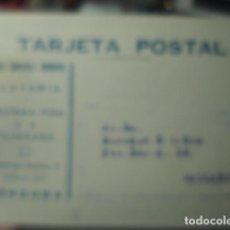 Sellos: TARJETA POSTAL COMERCIAL - CORDOBA RAFAEL GONZALEZ BARBERO PLATERIA A VALLADOLID HISTORIA POSTAL. Lote 263218395