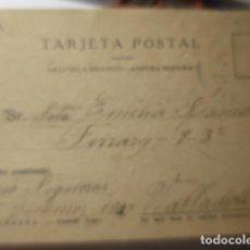 Sellos: TARJETA POSTAL COMERCIAL -MODELACION CELTA MADRID LUGO A VALLADOLID 1942 HISTORIA POSTAL. Lote 263218445