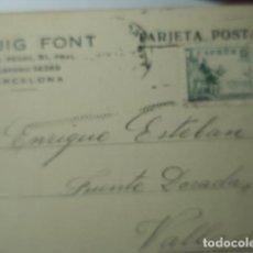 Sellos: TARJETA POSTAL COMERCIAL -J.PUIG FONT BARCELONA A VALLADOLID 1948 HISTORIA POSTAL. Lote 263218460