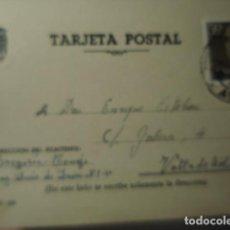 Sellos: TARJETA POSTAL COMERCIAL - ENRIQUE ESTEBAN JOYERO VALLADOLID A VALLADOLID HISTORIA POSTAL. Lote 263218485