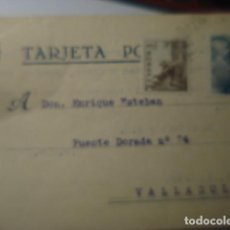 Sellos: TARJETA POSTAL COMERCIAL - ENRIQUE ESTEBAN JOYERO VALLADOLID 1948 HISTORIA POSTAL. Lote 263218510