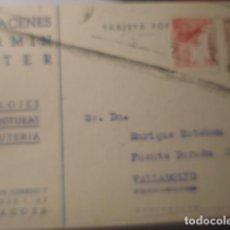 Sellos: TARJETA POSTAL COMERCIAL - ZARAGOZA ALMACENES FERMIN ESTER A VALLADOLID 1948 HISTORIA POSTAL. Lote 263218530