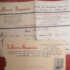 Sellos: MÁLAGA TALLERES HISPANIA 1942 CARTA Y SOBRE PUBLICIDAD LLEGADA ELDA.. Lote 266885279